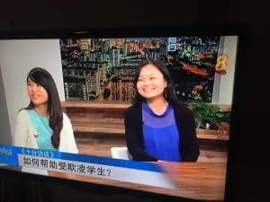 Private Higher Chinese Tuition